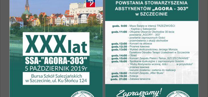 """XXX Lat SSA """"Agora-303"""""""